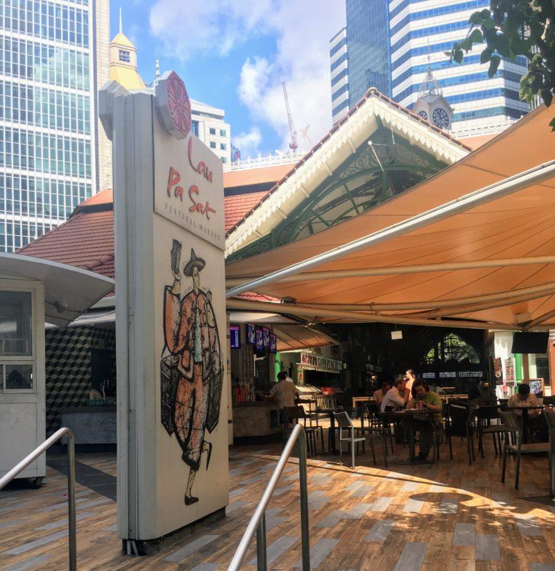 シンガポールの観光スポット シンガポール最大のホーカー「ラオパサ」