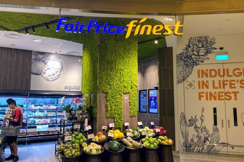 シンガポールチャンギ空港Jewelのスーパーフェアプライス