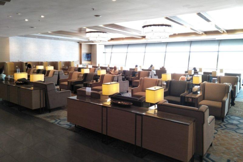 singapore airport plaza premium lounge