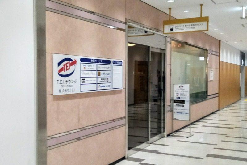 成田第2ターミナルプライオリティパスラウンジT.E.I. LOUNGEの入り口