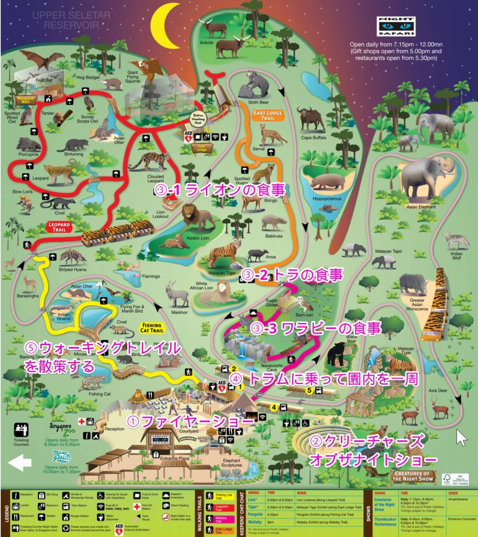 ナイトサファリの地図