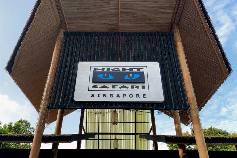シンガポールナイトサファリの入り口看板