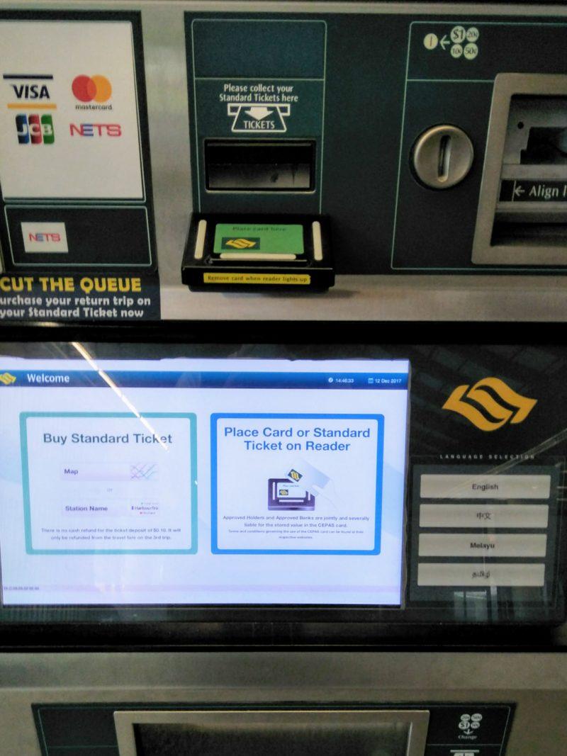 シンガポールMRT電車の券売機でチケットを買う