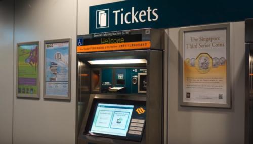 シンガポールMRT電車のチケット売り場