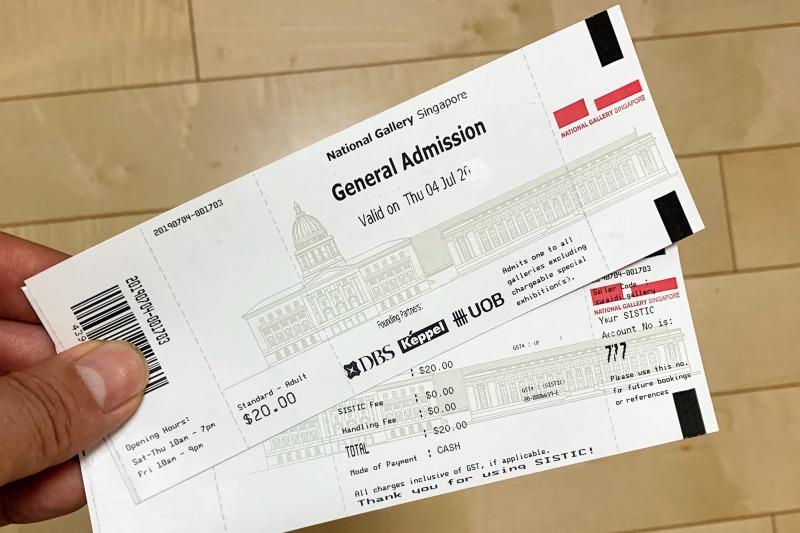 ナショナルギャラリーシンガポールのチケット