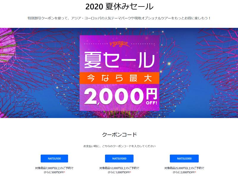 boyagin sale 2020 top view