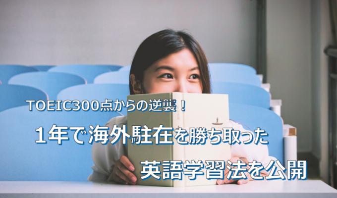 英語学習を楽しむ少女