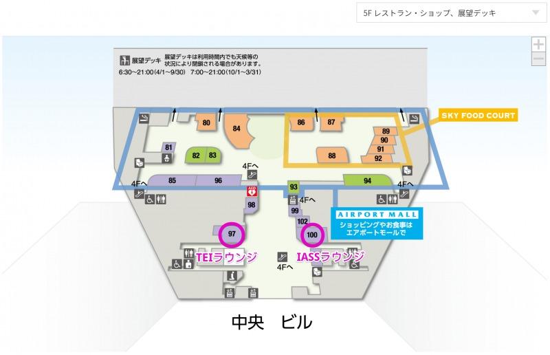 成田空港第1ターミナル見取図プライオリティパスTEIラウンジ IASSラウンジの場所