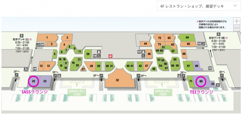 成田空港第2ターミナル見取り図プライオリティパスIASSラウンジTEIラウンジの場所