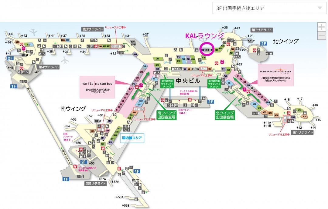 成田空港第1ターミナル見取り図プライオリティパスKALラウンジの場所