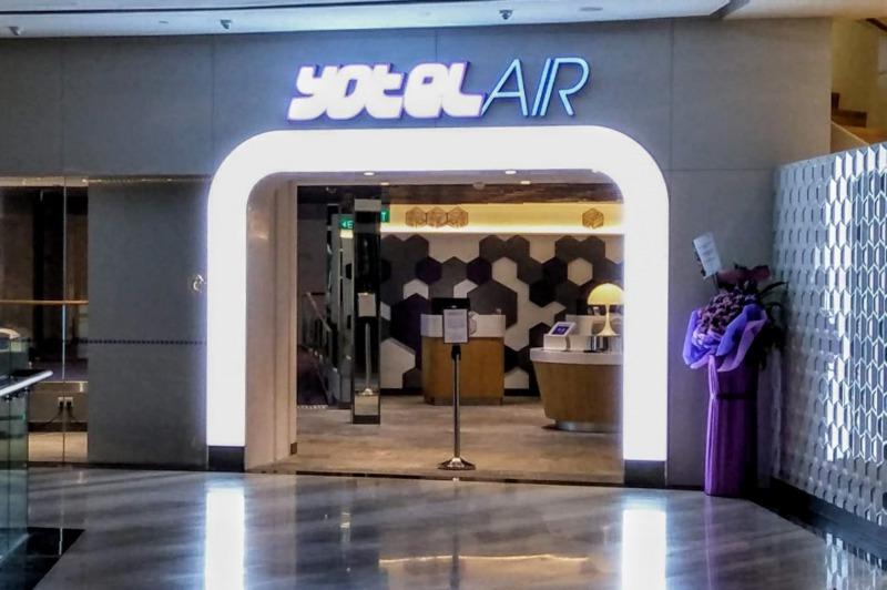 シンガポールチャンギ空港jewel内の新ホテルヨーテルエアのエントランス