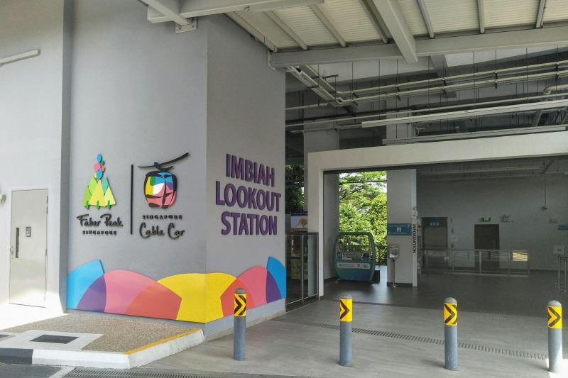 シンガポールケーブルカー インビアルックアウト駅
