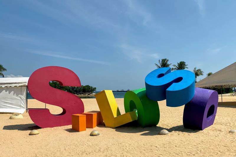 セントーサ島のシロソビーチ