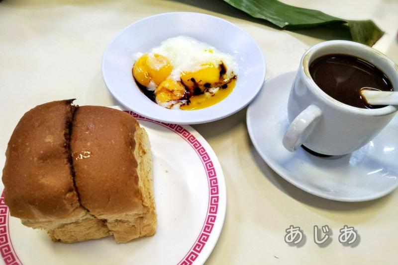 喜園咖啡店(YY Kafei Dian)のカヤトーストセット