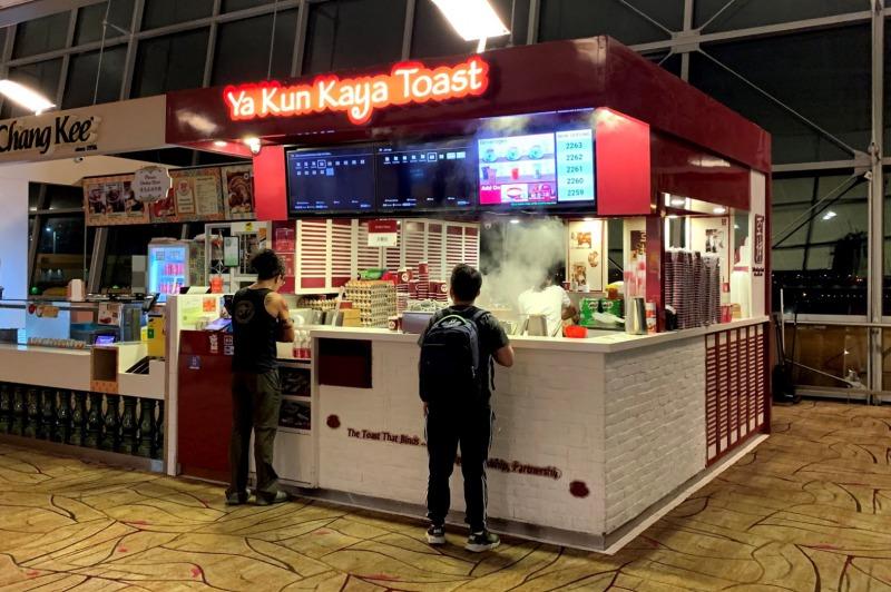チャンギ空港ターミナル2のヤクンカヤトースト