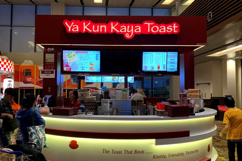 チャンギ空港ターミナル1のヤクンカヤトースト