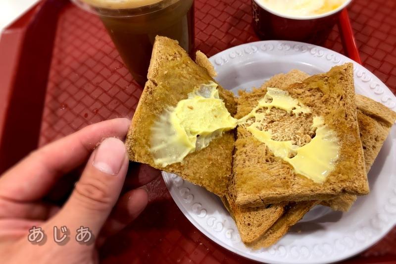 ヤクンカヤトーストの中身(バター)