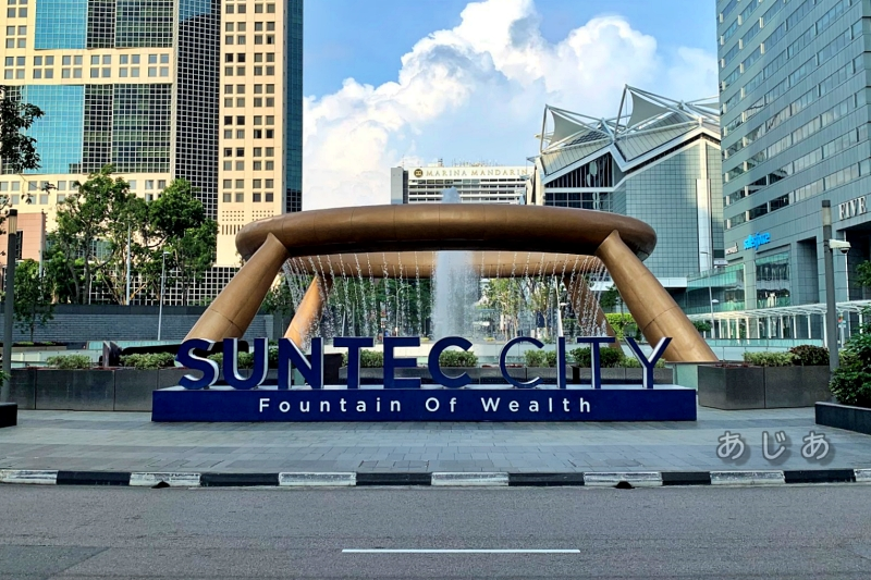 シンガポール富の泉