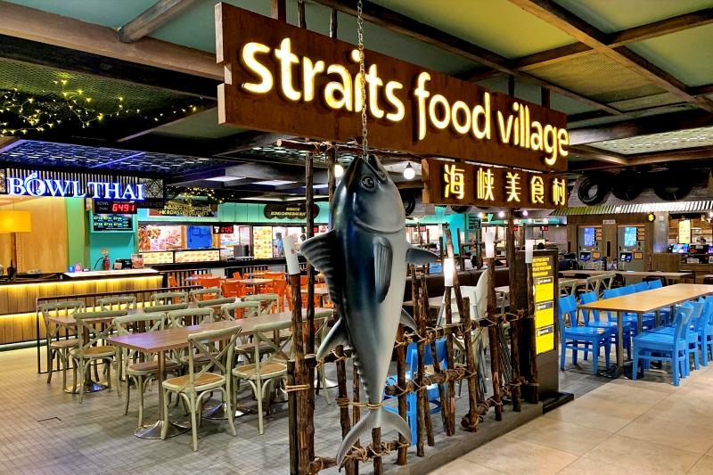 singapore changi airport terminal 2  food court