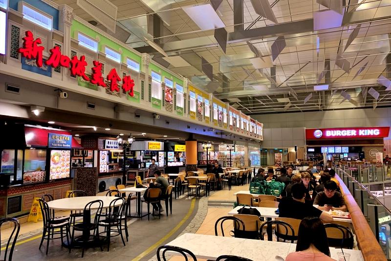 singapore changi airport terminal 3 food court
