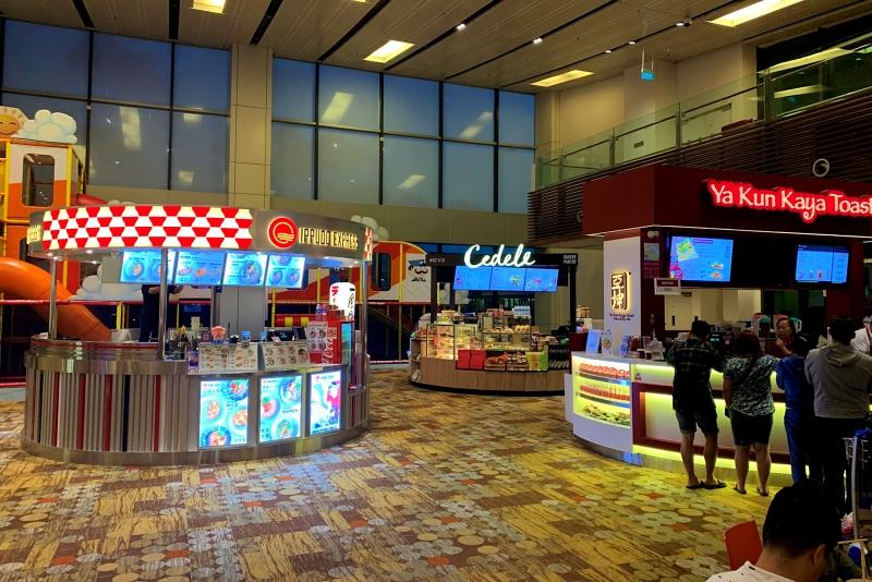 singapore changi airport terminal 4 ヤクン カヤトースト