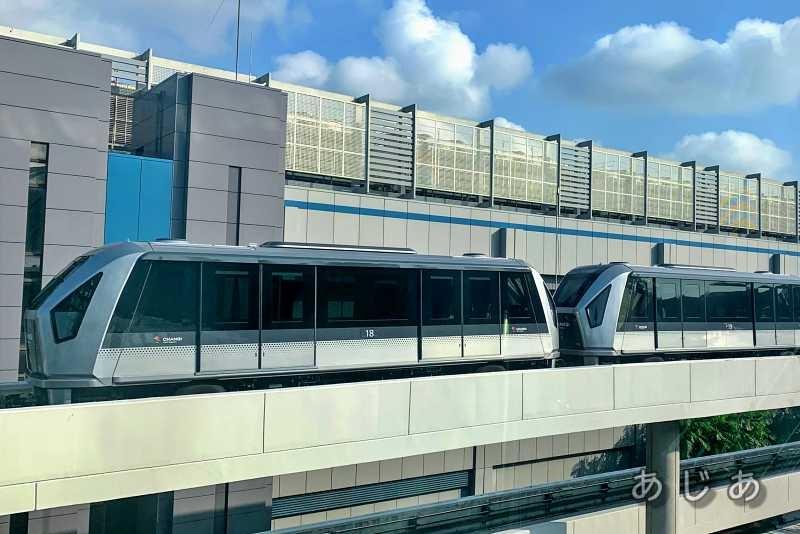 singapore cahngi airport skytrain
