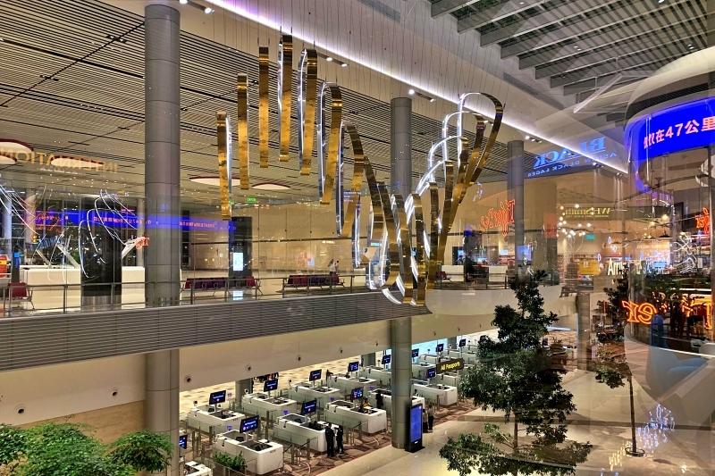 singapore changi airport terminal 4 ペタルクラウズ(Petalclouds)