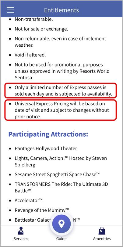 エクスプレスパスが売り切れることの説明画面